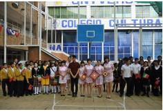 Centro Universidad de la Voz México D.F. - Ciudad de México Distrito Federal