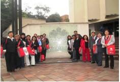 Foto Centro Pontificia Universidad Javeriana Educación Continua - Virtual